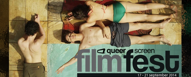 queer screen